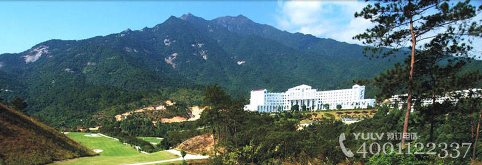 罗浮山宝田国际度假会议酒店