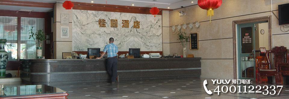 下川岛桂园酒店