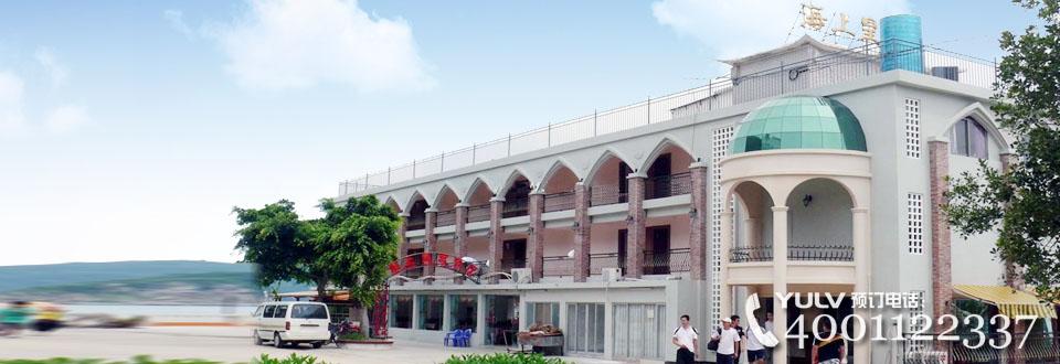 下川岛海上皇宫酒店