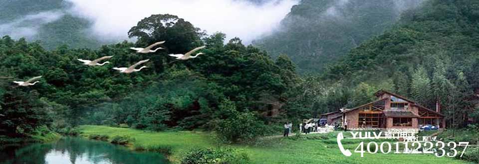 地址:惠州市龙门县南昆山生态旅游区(南昆山省级自然保护区内)&nbsp