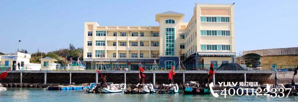 寻找会议酒店  汕尾红海湾绿之岛游艇俱乐部 房间数量66间/套&